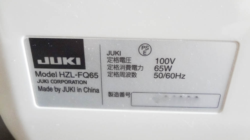 HZL-FQ65 ワット数は65W